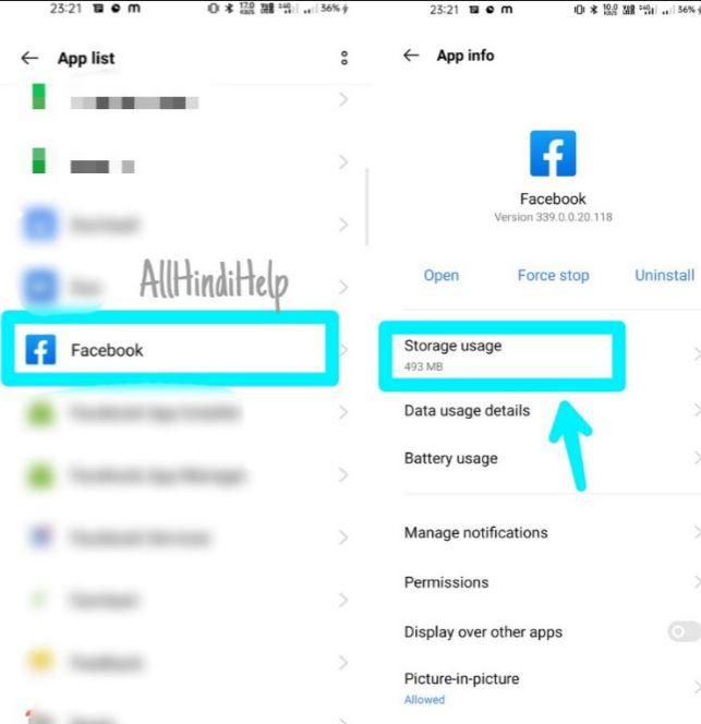 mera facebook nahi chal raha