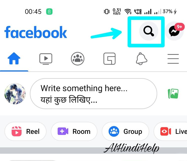 tap on search icon on facebook